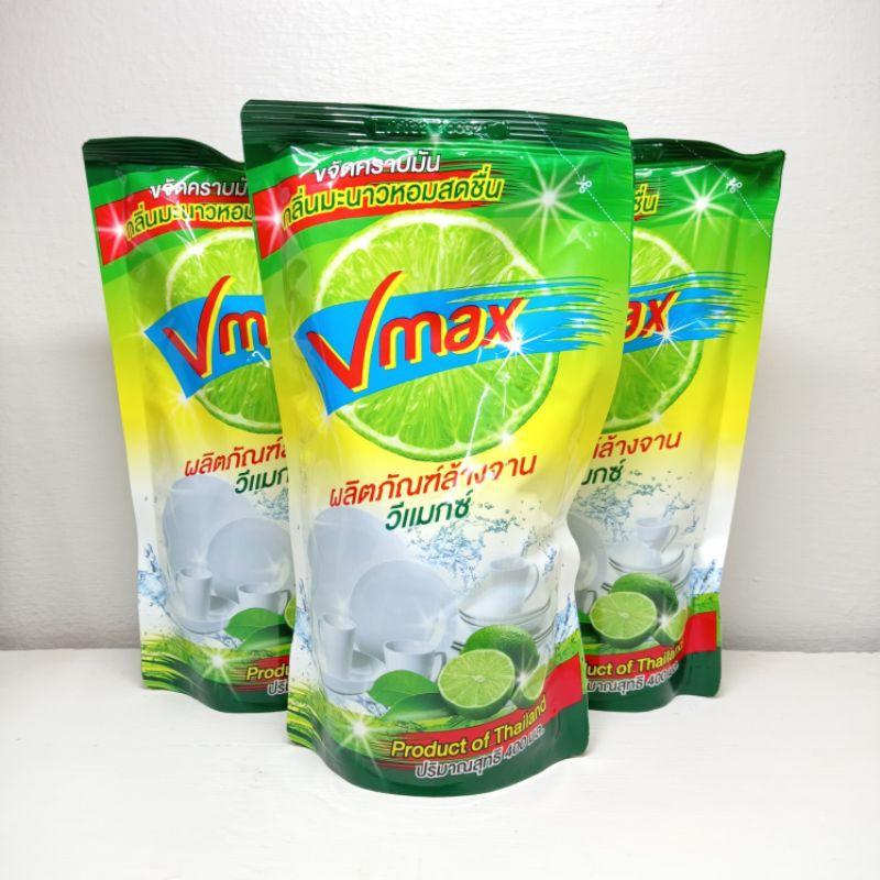 น้ำยาล้างจาน(3ถุง)