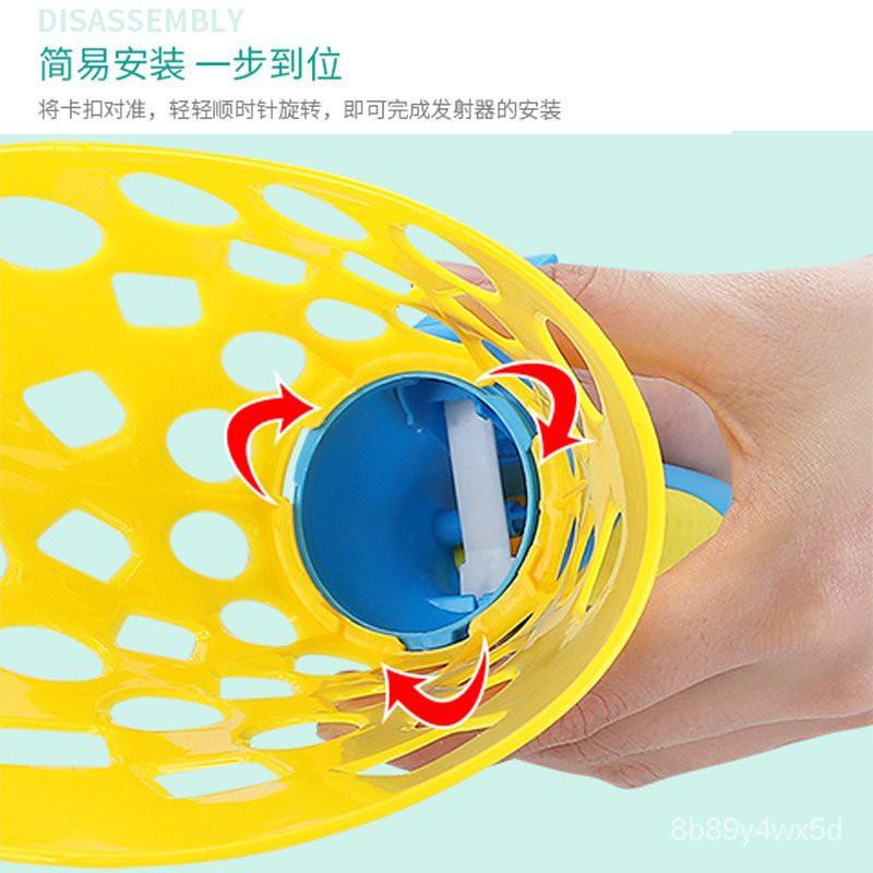 ของเล่น抛接球儿童感统训练户外接球器亲子互动球类玩具男孩女孩4-5-6岁7COD qCro