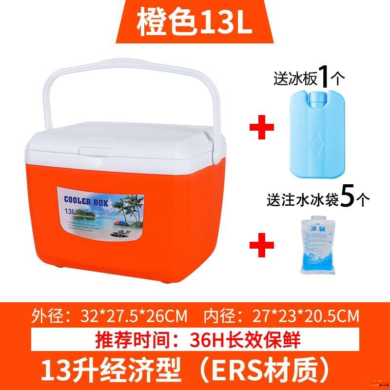 ขายไอติมศูนย์บ่มเพาะเย็น冷箱แบบพกพาขนาดเล็กเก็บในตู้เย็นรถบ้านไอศครีมกลางแจ้งถังน้ำแข็ง