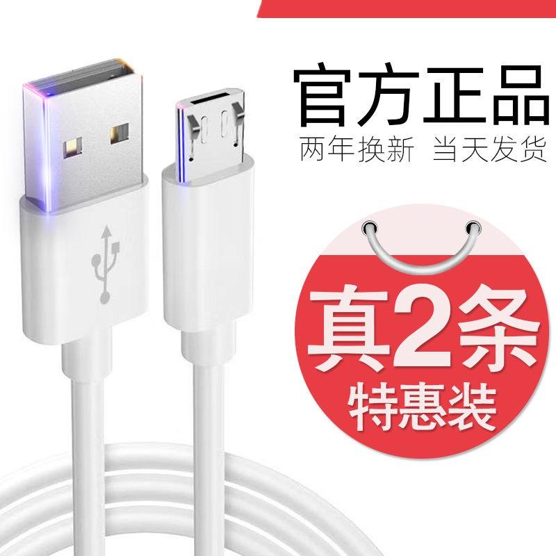 ✈สายดาต้า Huawei nova3i ยาวขึ้น 2 เมตร Honor 8 Youth Edition 7x fast charge เดิมแท้โรงงานชาร์จ Androidที่ชาร์จแบตมือถือ