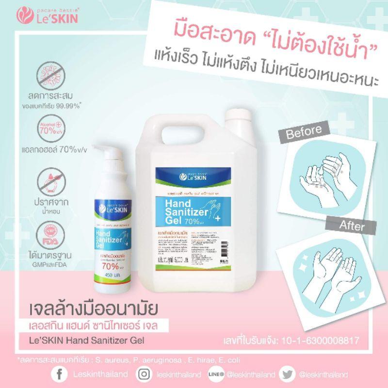✅เจลคุณภาพอันดับ 1 ไม่ผสมสี (เจลแอลกอฮอล์ 5000ml.)ไร้กลิ่น ปลอดภัย HAND GEL 5000 ml. ALCOHOL แอลกอฮอลล์เจล เจลล้างมือ