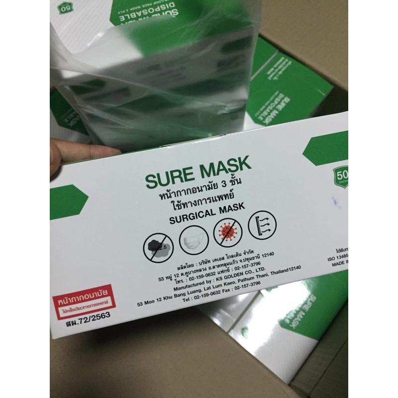 หน้ากากอนามัย 3 ชั้น  sure mask /G Lucky Mask ใช้ทางการแพทย์