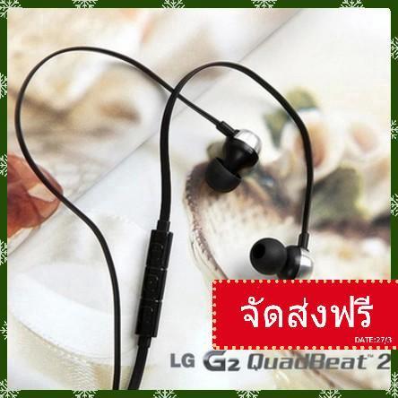 b570 bluetooth หูฟัง card wireless 4 0 stereo voyager legend neutral หูฟัง    shopee thailand