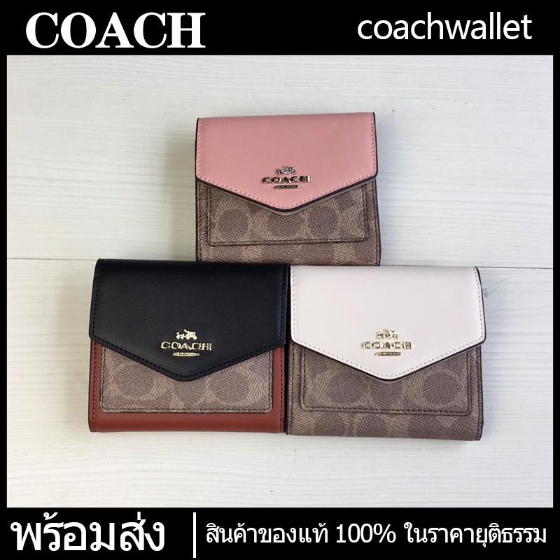 coach / กระเป๋า สตางค์ ผู้หญิง / F31548 / กระเป๋า สตางค์ ใบ สั้น กระเป๋า สตางค์ ผู้หญิง กระเป๋า ตังค์ กระเป๋า สตางค์ ใบ