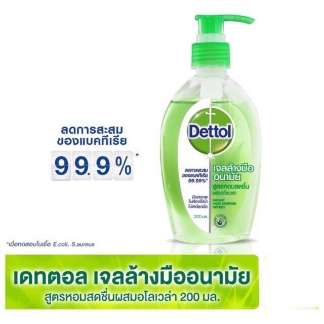 Dettol เจลล้างมืออนามัย 200 ml.