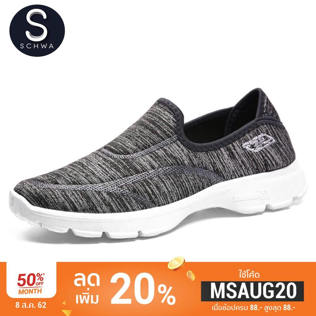 รองเท้าผ้าใบแบบสวม sn34 ชาย หญิง