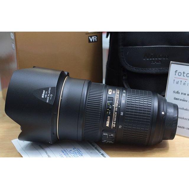 Nikon 24-70mm F2.8E VR