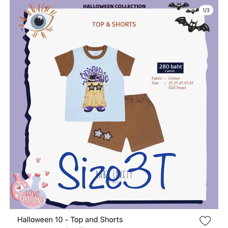 Halloween No.10 Baby lovett