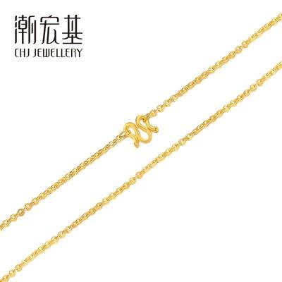 のЗสร้อยคอเครื่องประดับหรูหราChaohongji เครื่องประดับทองสร้อยคอครอสหลากสีสร้อยคอทองคำทองคำบริสุทธิ์พร้อมโซ่ราคาหญิง H