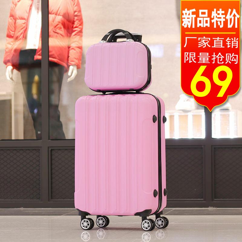 กระเป๋าเดินทาง พร้อมที่ล็อกรหัส 24 นิ้ว