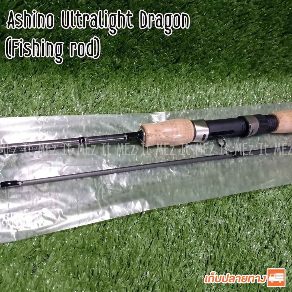คันเบ็ดตกปลา คันตีเหยื่อปลอม UL Ashino Dragon Line wt. 3-8 lb Ultra Light Spinning