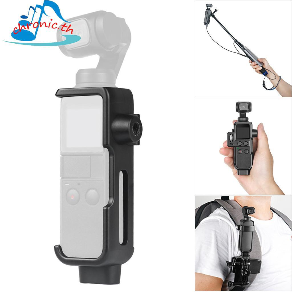 chronic🔥3 in 1 Tripod Stand Bracket for DJI Osmo Pocket, Mount with Tripod Mount Ad