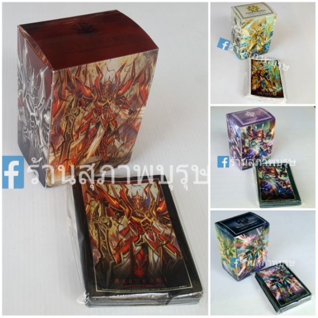 Bushiroad Sleeve & Deck CaseCardfight!! Vanguard G special Collection