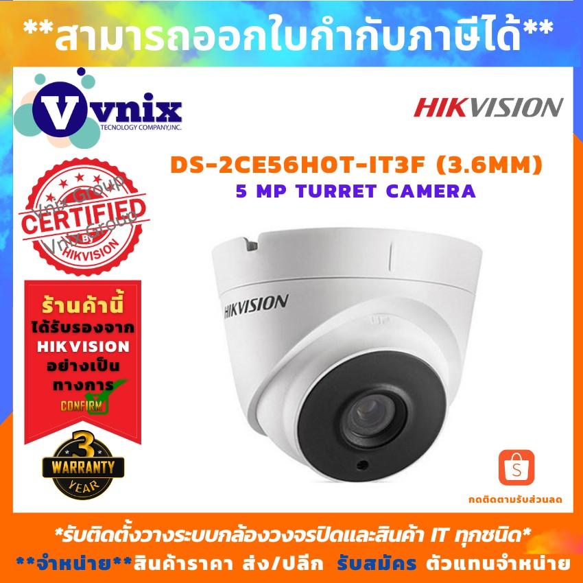 Hikvision กล้องวงจรปิด DS-2CE56H0T-IT3F (3.6mm) 5MP Turret Camera EXIR2.0 smart IR 4 in 1 สินค้ารับประกันศูนย์ 3 ปี