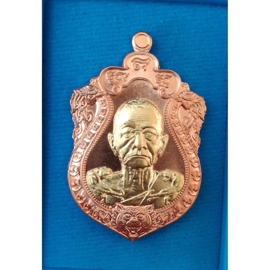 เหรียญ5เสือชนะจน หลวงปู่บุญมา โชติธัมโม สำนักสงฆ์เขาเเก้วทอง แท้สวยๆ