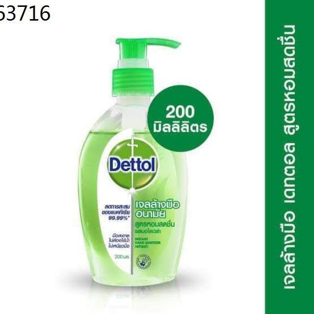เดทตอล dettol ♦DETTOL เจลล้างมือ 200 ml.▼