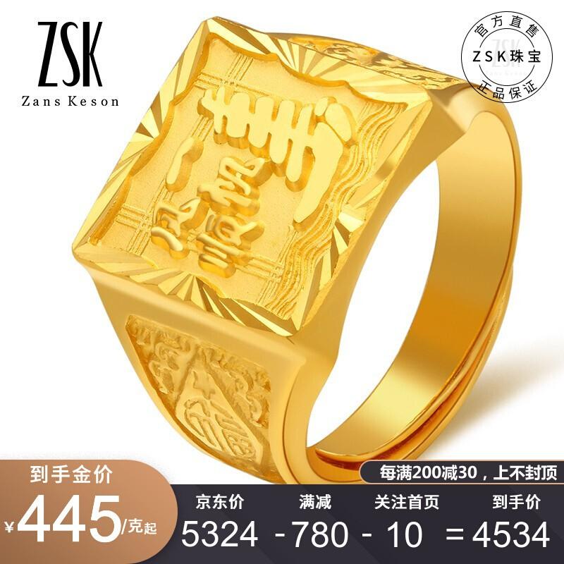ZSKเครื่องประดับ เพชรด่วน แหวนทองผู้ชายแล่นเรือใบเรียบ ชายแหวนทอง999แหวนเจ้านายทองเต็มรูปแบบ การกำหนดราคา 10.19