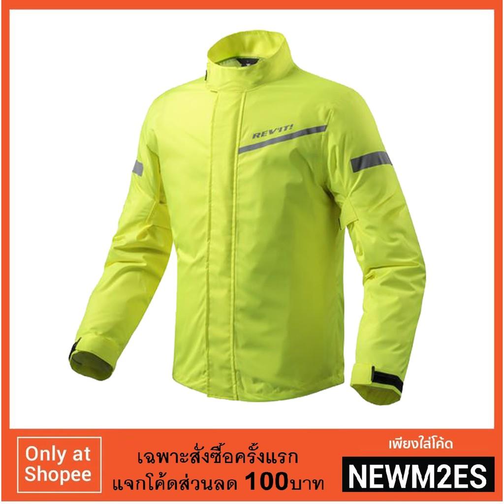 size XL Motorcycle Rain Jacket REV/'IT CYCLONE 2 H2O
