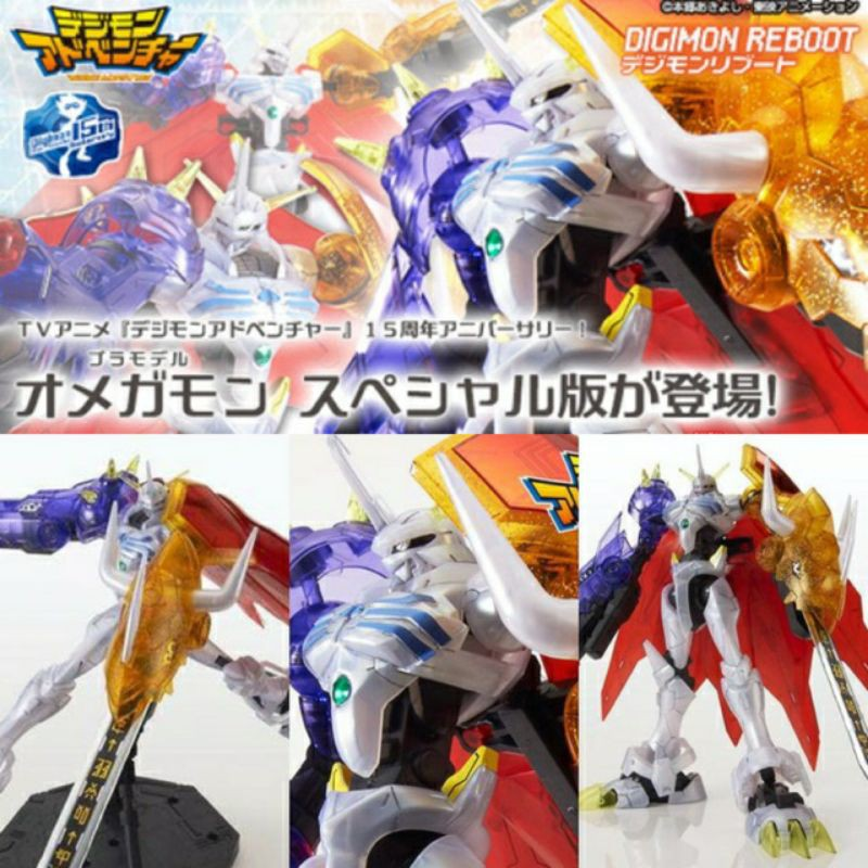 Omegamon reboot special color