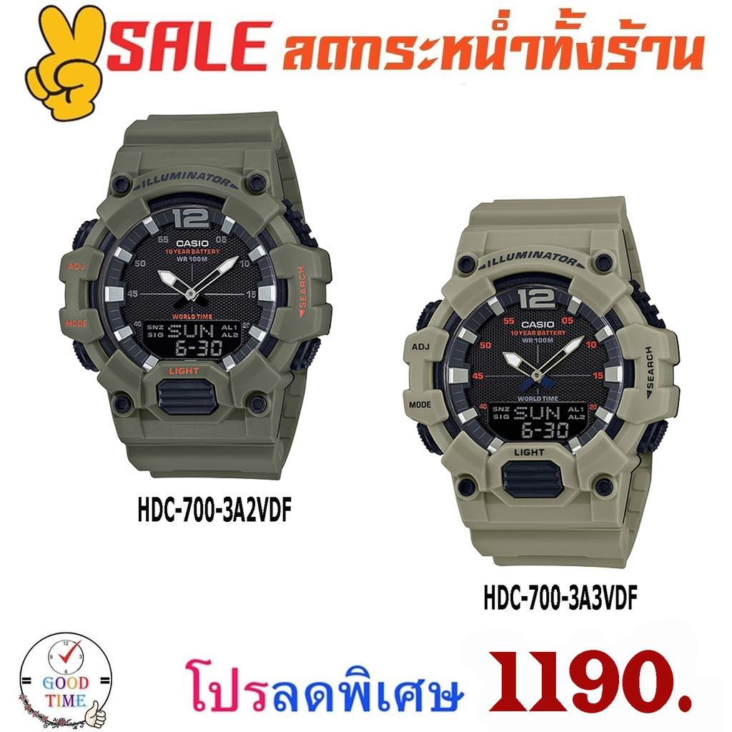 Casio แท้ นาฬิกาข้อมือผู้ชาย รุ่น HDC-700-3A2VDF,3A3VDF (สินค้าใหม่ ของแท้ มีใบรับประกัน)