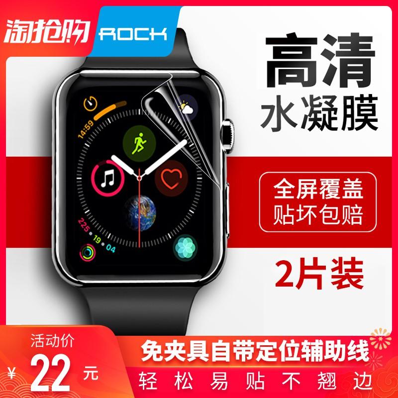 กระจกกันรอยหน้าจอ☽♛ROCK Apple applewatch4 ฟิล์มไฮดรอลิก series4 ฟิล์มนิรภัยนิรภัยรุ่นที่ 5 ของ iwatch5 ดูฟิล์มรุ่นที่ 3