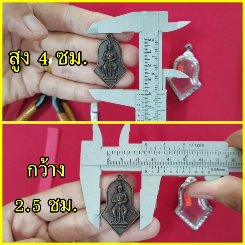 ♥จี้ สร้อยคอ สร้อยคอเงิน กรอบพระ ตลับพระ สแตนเลสลายไทยทรง เหรียญท้าวเวสสุวรรณ กรอบ กรมหลวงชุมพร
