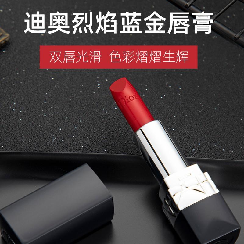 ลิปสติกเครื่องสำอางเหมาะสำหรับความงามบนใบหน้า❄☍♂แบรนด์ใหญ่ของแท้ Dior matte 999 moisturizing 888 lipstick ขนาดทดลองหลอ