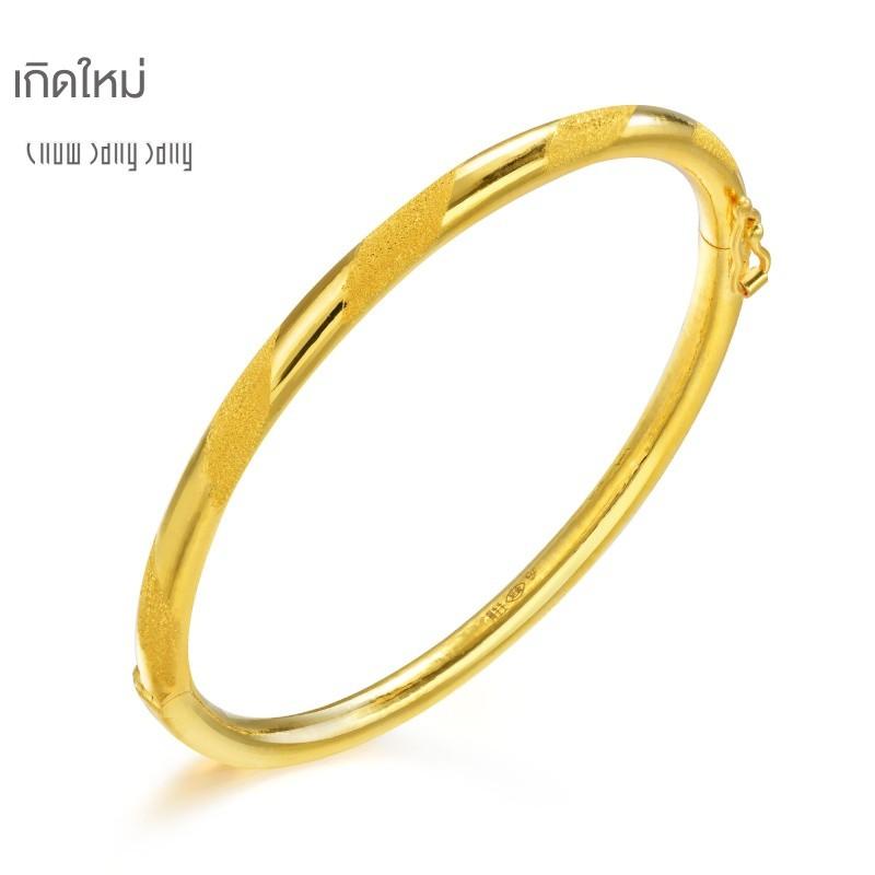 ℗Chow Sang สร้อยข้อมือทองคำขาวเครื่องประดับทองคำแท้ Yuan Duck Line Wedding Gold Bracelet 09520k ราคา