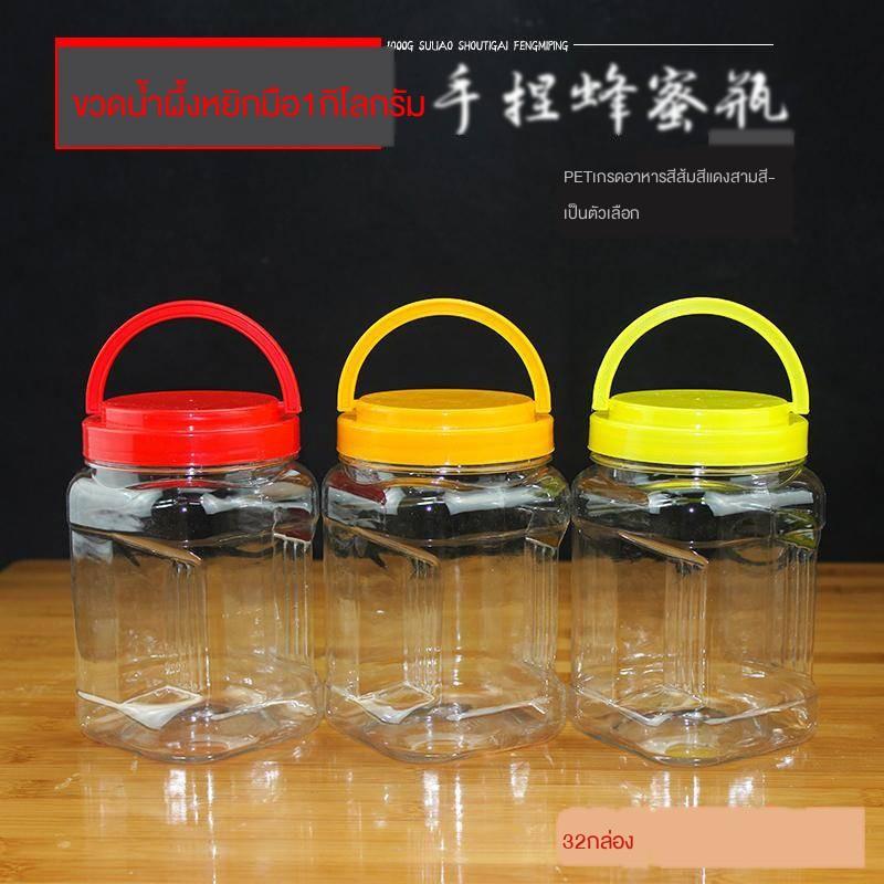 ฝาพลาสติก กระปุก กระปุกพลาสติก ขวดพลาสติก ฝาขวดพลาสติก กระปุก pet กระปุกพลาสติกใส่ขนม กระปุกฝาเกลียว กระปุกพลาสติก ที่ใส