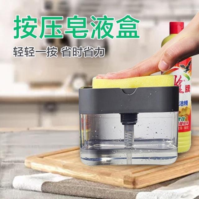 A-666  ที่กดน้ำยาล้างจาน 2in1 กล่องน้ำยาล้างจาน
