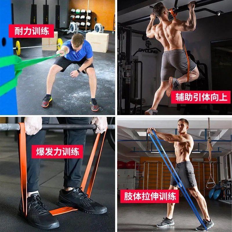 (พร้อมส่ง) อุปกรณ์ออกกำลังกาย ออกกำลังกาย ○แถบยางยืด ฟิตเนส ชาย แถบต้านทาน การฝึกความแข็งแรง โยคะ ยืด เชือก ออกกำลังกาย