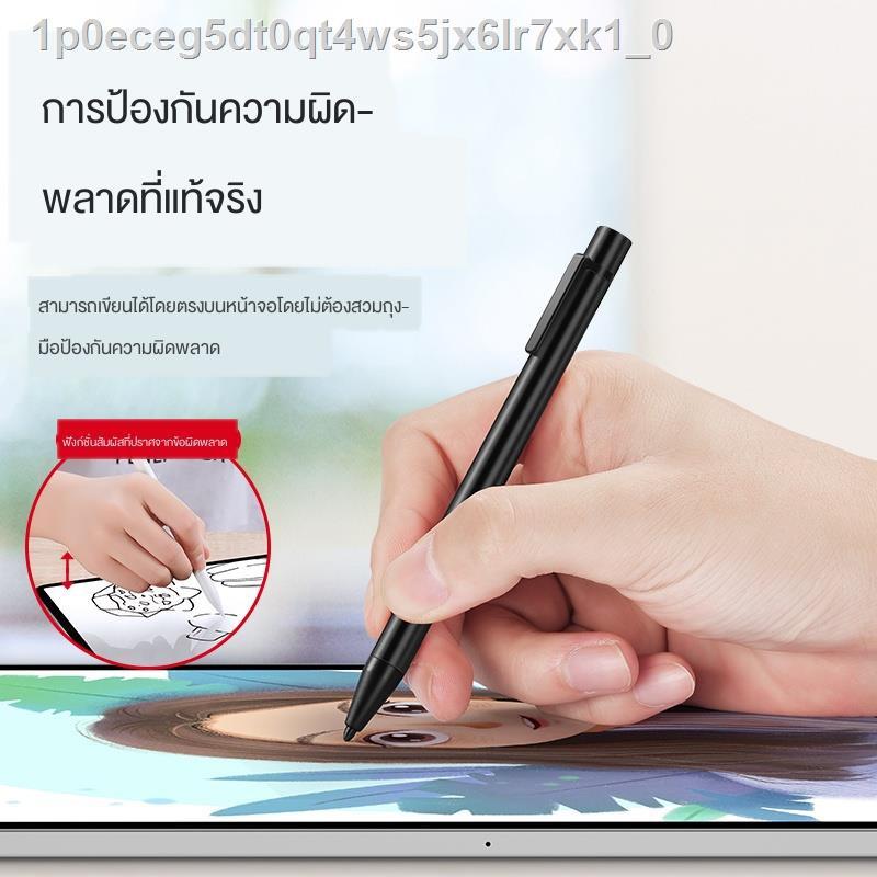 สไตลัส☄DD เหมาะสำหรับ Apple แท็บเล็ตปากกา capacitive pencil stylus anti-Mistouch ipadpro touch screen thin-tip 7 second