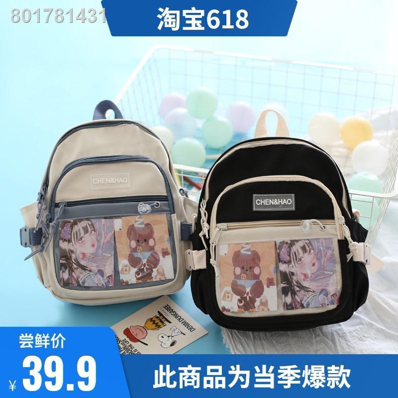 【กระเป๋าเป้สะพายหลัง】▨❄กระเป๋าเป้ใบเล็กน่ารักใบเล็กฤดูร้อนกระเป๋าใบเล็กช้อปปิ้งและเดินทาง messenger กระเป๋าเป้ใบเล็กอเนก