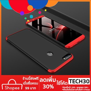 Review กรณี Huawei Y7 Pro (2018) 3 in 1 Combo 360° Full Protection Ultra Slim PC Phone Case Y9 2018 โทรศัพท์กรณี