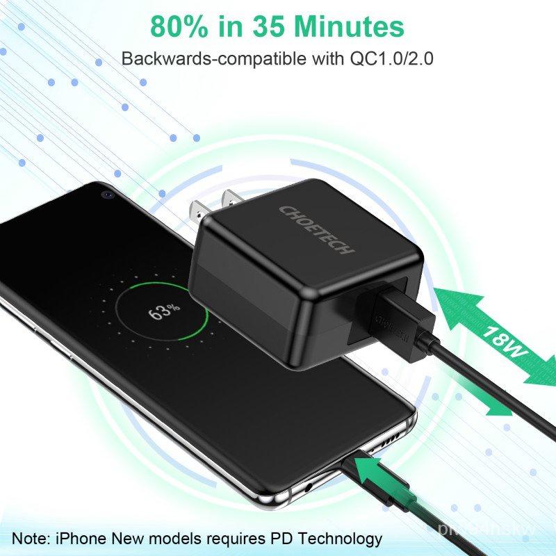 CHOETECH ที่ชาร์จ USB แบบติดผนัง 18W ชาร์จเร็ว 3.0 ได้รับการออกแบบด้วยเทคโนโลยีล่าสุด YIVH