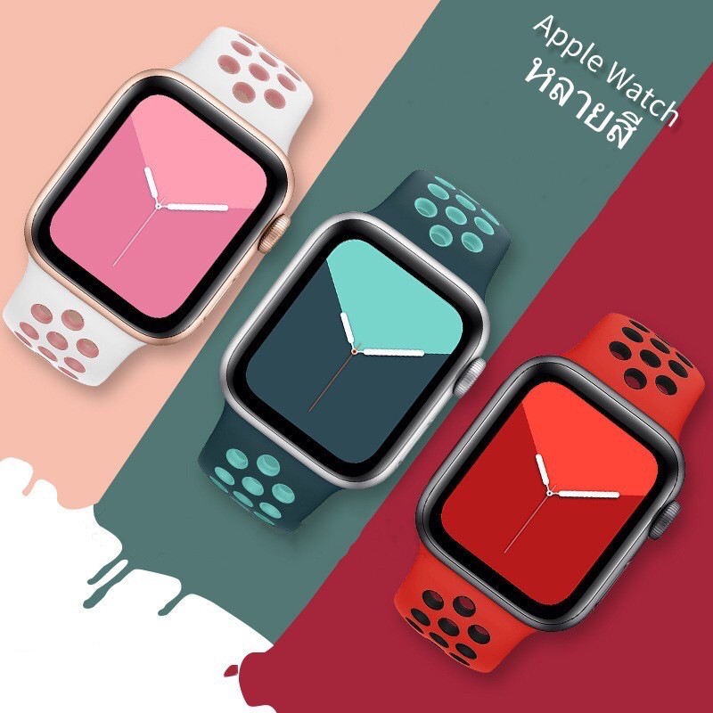 Nike Applewatch & สายนาฬิกาข้อมืออัจฉริยะ