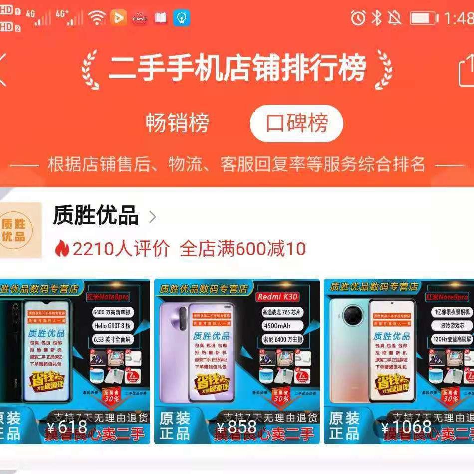 ☜ของแท้ Samsung S20 National Bank Dual SIM S20 S20+ S20Ultra US รุ่น 5G โทรศัพท์มือถือกันน้ำมือสอง