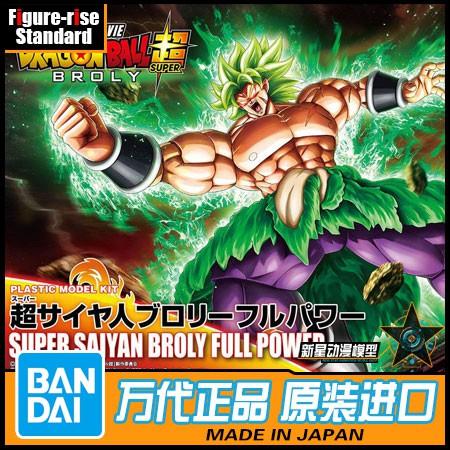 Bandai โมเดลฟิกเกอร์ตัวการ์ตูนญี่ปุ่น Dragon Ball 55712