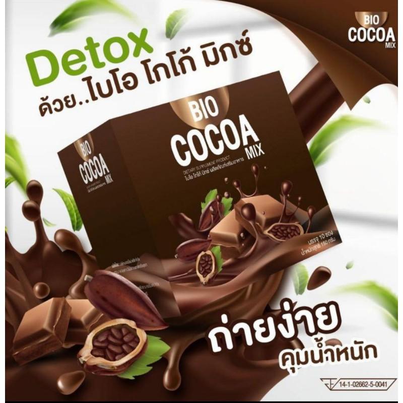 BIO COCOA MIX **ซื้อ2แถมแก้วน้ำ**ไบโอโกโก้มิกส์ by Khunchan