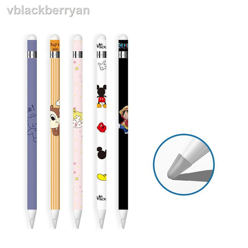 เตรียมจัดส่งApple Pencil 1 Case iPad Anti-slip Colorful Cover Pen Set Cute Fashion Sticker