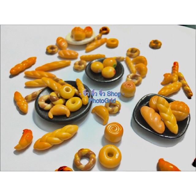 อาหารจิ๋วขนมปังจิ๋ว โมเดลขนมปัง ขนมปังปลอม ขนมตกแต่ง คนัวจิ๋ว อาหารจิ๋ว โมเดลขนม โมเดลอาหาร ครัวซองจิ๋ว  อาหารปลอม