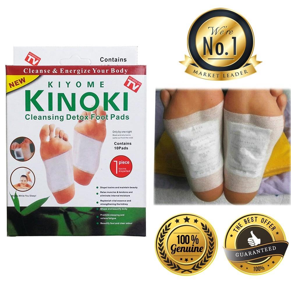แผ่นแปะเท้าสมุนไพร KINOKI คิโนกิ ของแท้? Foot Pad แผ่นแปะเท้าเพื่อสุขภาพ