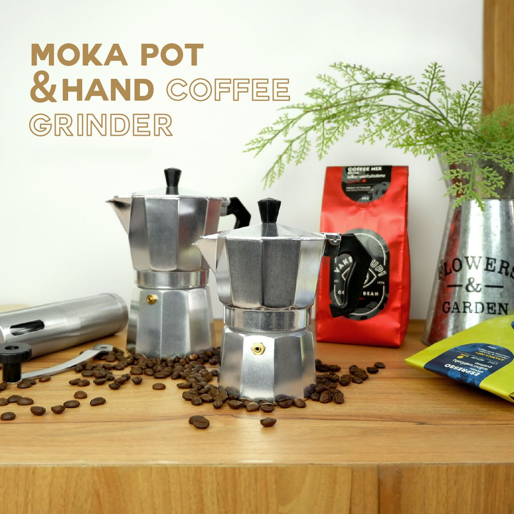 Moka coffee pot 150ml./300ml. หม้อต้มกาแฟ หม้อกาแฟ สด เครื่องชงกาแฟ กาต้มกาแฟ เครื่องทำกาแฟ เอสเพรสโซ่ มอคค่า แบบพกพา