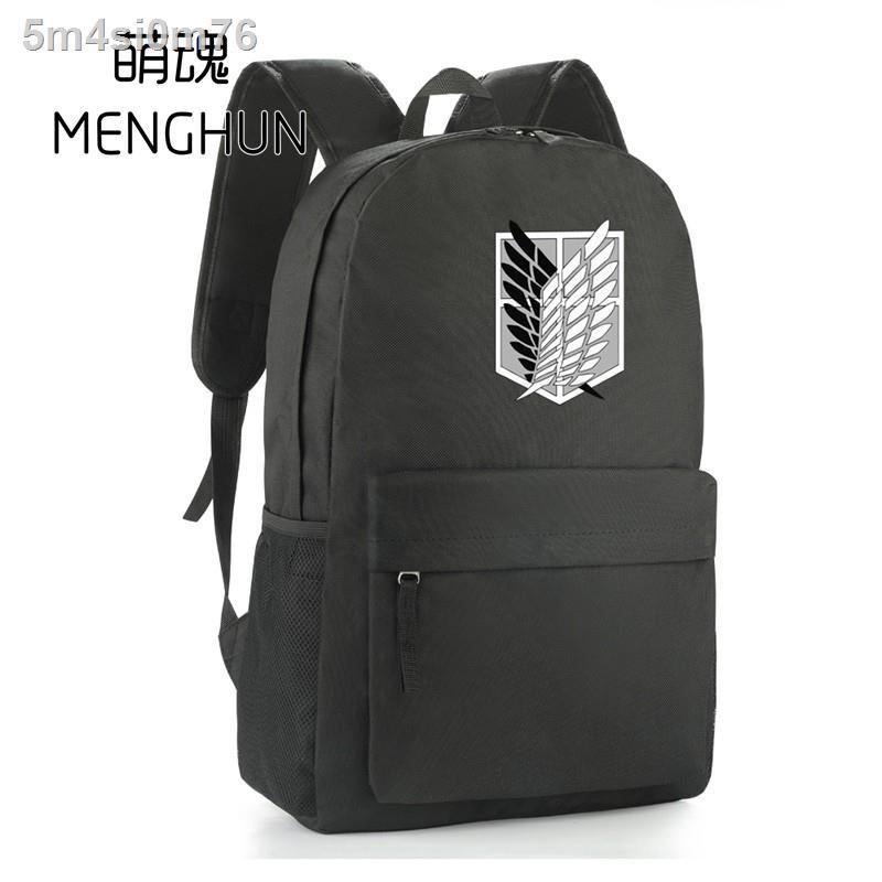 🔥แฟชั่น🎁☊№☌Attack on titan anime backpack cartoon black nylon backpacks game freedom wings survey crops