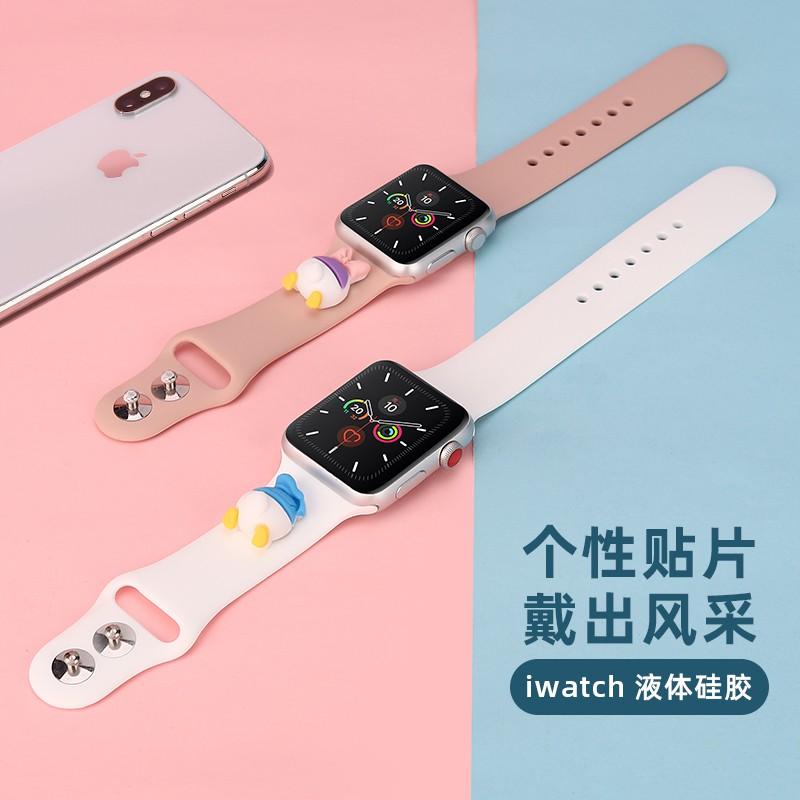 【 Mks 】 สายคล้องนาฬิกาข้อมือสําหรับ Applewatch