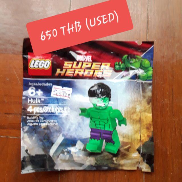 Lego minifigure : marvel superhero :HULK