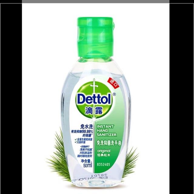 Dettol เจลล้างมือ เดทตอล ขนาด 50ml*2 250บาท ลดการสะสมของแบคทีเรีย 99.99%*