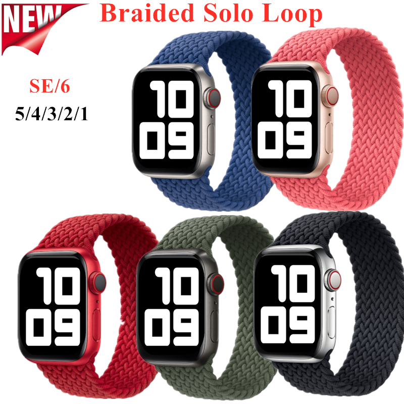 Braided Solo Loop Silicone Strap สำหรับ Apple Watch 6 Se Series Bands 40mm 44mm Watchbands Iwatch 5/4/3/2 38mm 42mm อุปกรณ์เสริม 2020 ใหม่ Case Applewatch Smart Watch นาฬิกาเด็กผู้หญิง Watch 5
