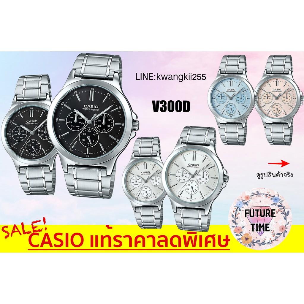 Casio แท้💯% นาฬิกาข้อมือชาย หญิง สีเงินหน้าปัดดำ สายสแตนเลส