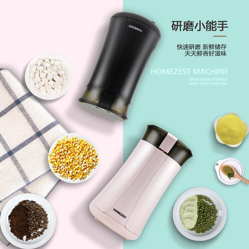 Χ≌home zest ใช้เครื่องทำควาเครื่องชงกาแฟแคปซูล krups เครื่องชงกาแฟแคปซูล nescafe dolce gustoเครื่องชงกาแฟแคปซูล xiaomi